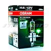 Лампа H4 OSRAM всепогодная 55W