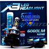 Лампы LED X3 H4