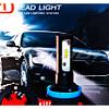 Лампы LED Y-99 H7 6000K 8000LM 12V-24V к-т головной свет