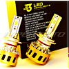 Лампы LED H7 S5 3Режима мощные ZES диоды всепогодные 3000К+6000К