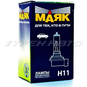 Лампа H11 МАЯК 55W