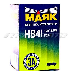 Лампа HB4 Маяк 55W