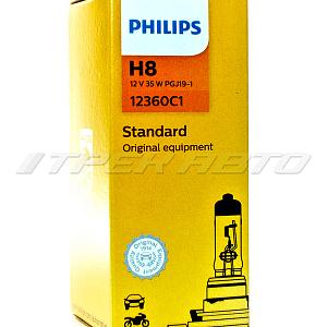 Лампа H8 PHILIPS 35W