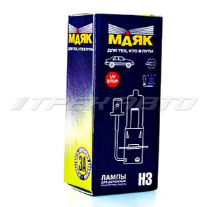 Лампа H3 Маяк 55W