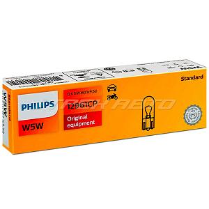 Лампа W5W Philips 12961