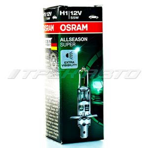 Лампа H1 OSRAM  всепогодная 55W