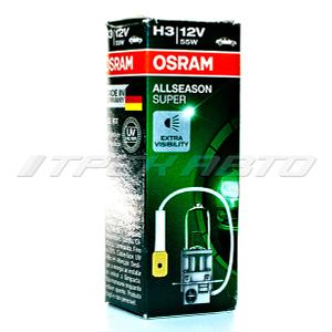 Лампа H3 OSRAM всепогодная 55W