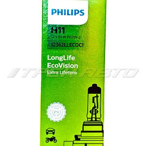 Лампа H11 PHILIPS LONG LIFE увеличенный ресурс