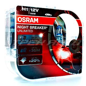 Лампы OSRAM H1 +100% 64150