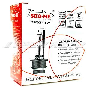 Лампа ксенон D2S SHO-ME