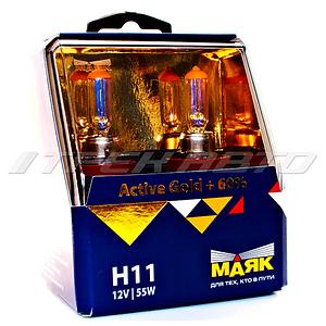Лампы Маяк H11 Active Gold  +60% к-т
