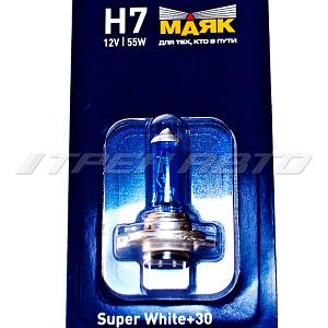 Лампа H7 Маяк super white 55W