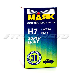 Лампа H7 Маяк 55W +30% Super light 52720SL