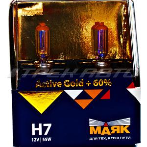 """Лампы """"Маяк"""" H7 60/55 Active Gold к-т +60%"""
