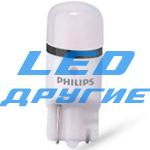 LED вспомогательные огни