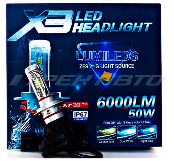 Лампы LED X3 H7