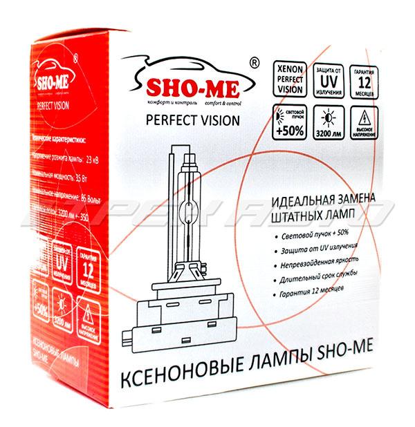 Лампа ксенон D1S SHO-ME